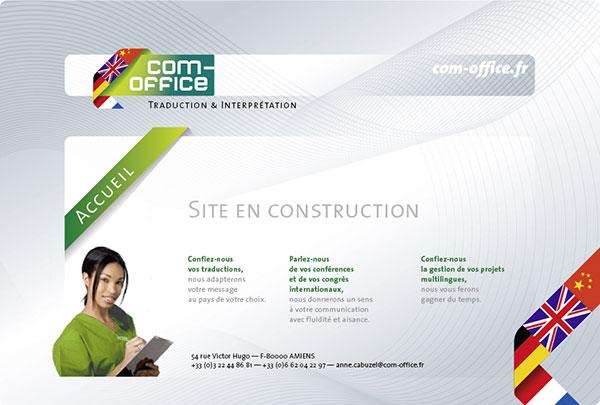 Ceci est la page d'accueil web de la société